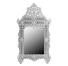 Syrian Mirrors