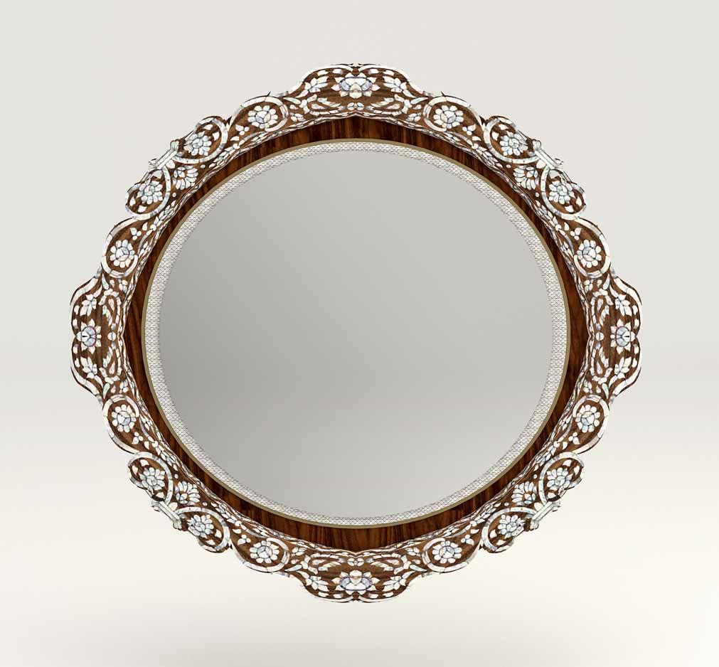El Real Blanco Mirror B